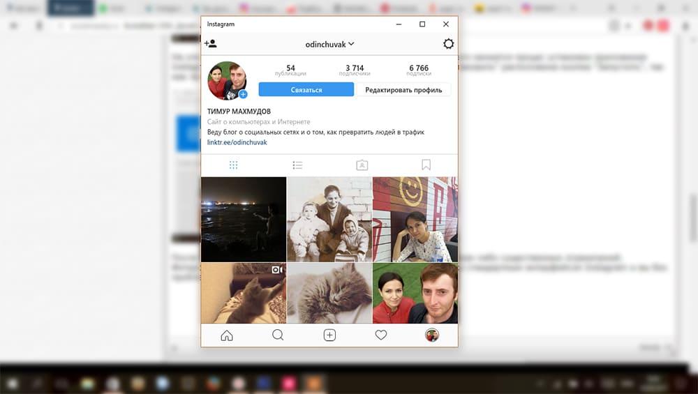 Не скидываются фотографии в инстаграм