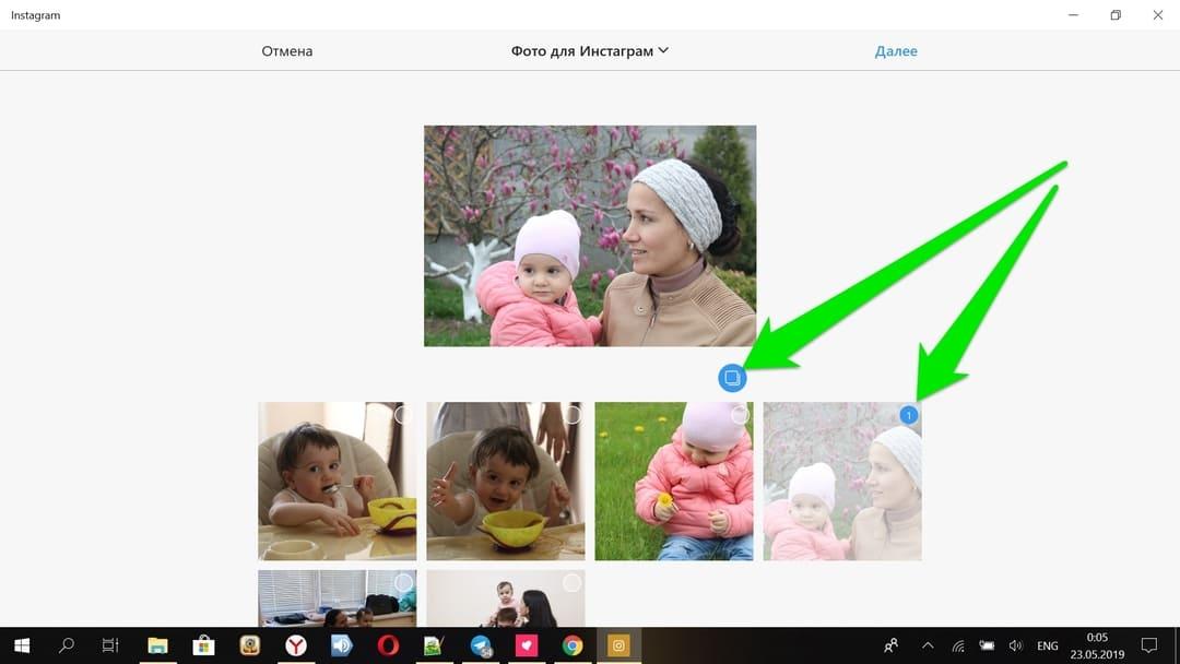 узнать точную как залить в инстаграм сразу несколько фото долгие